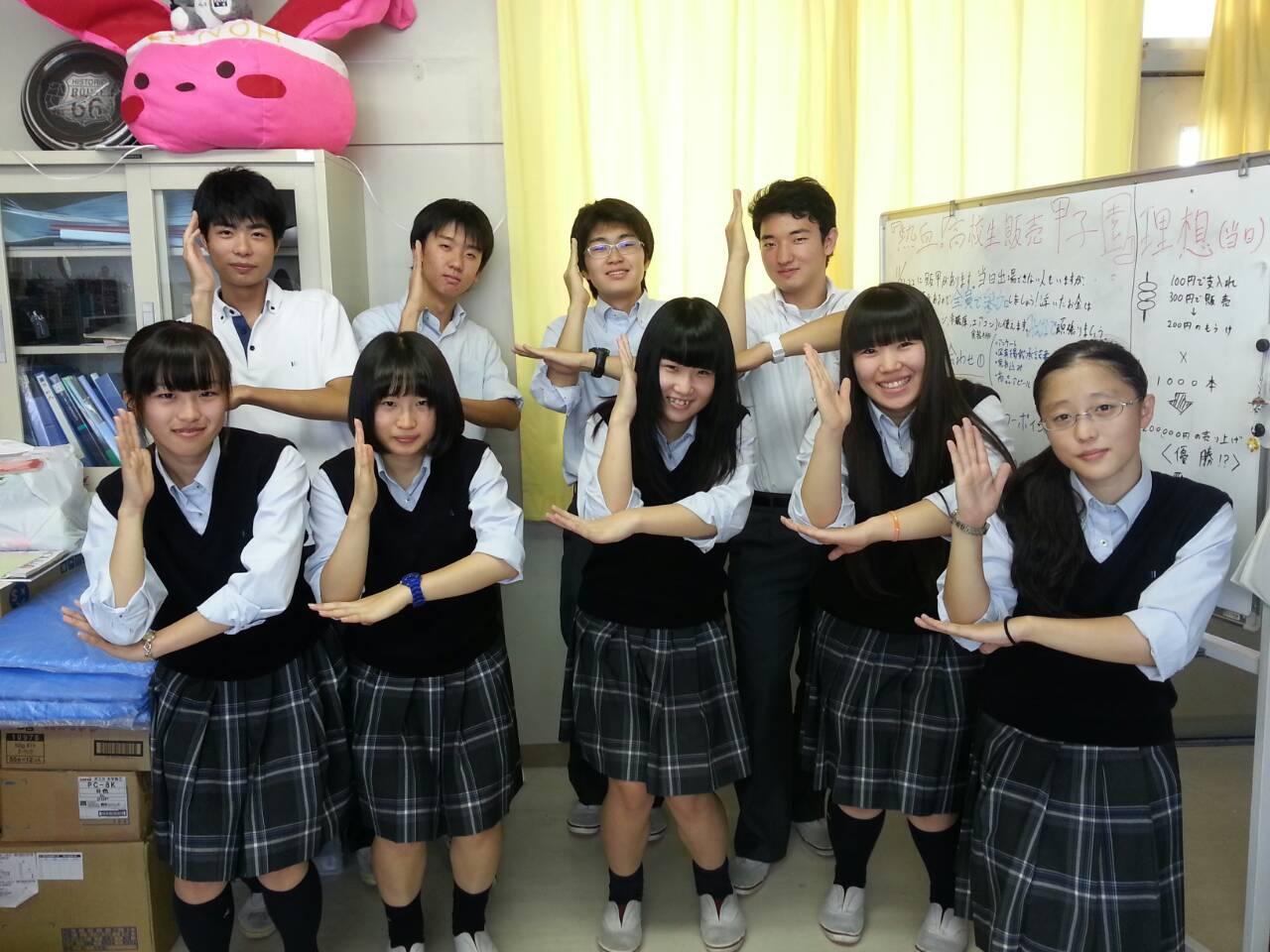 明和県央高等学校