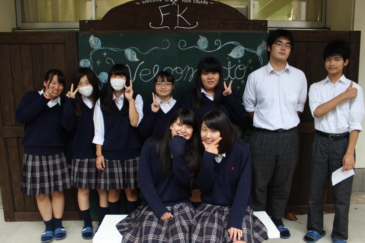 藤岡北高等学校①