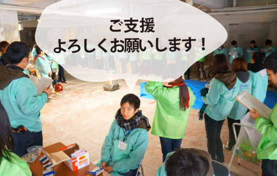 hanbai_fund_section7_1